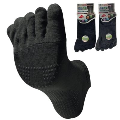 本之豐 加大尺碼止滑萊卡抗菌消臭精梳棉腳趾立體編織男性五趾襪-6雙