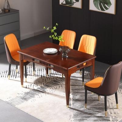 MUNA 柏曼4.3尺實木餐桌(1桌4椅) 130X80X75cm