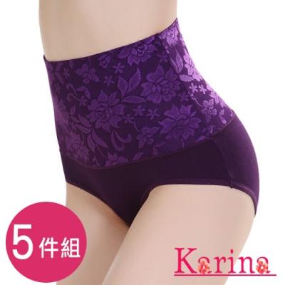 Karina-透氣緹花高腰內褲(5件組)