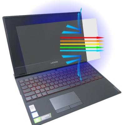 EZstick Lenovo Legion Y7000 SE 防藍光螢幕貼