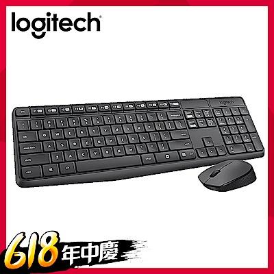 (時時樂)羅技 MK235無線鍵盤滑鼠組