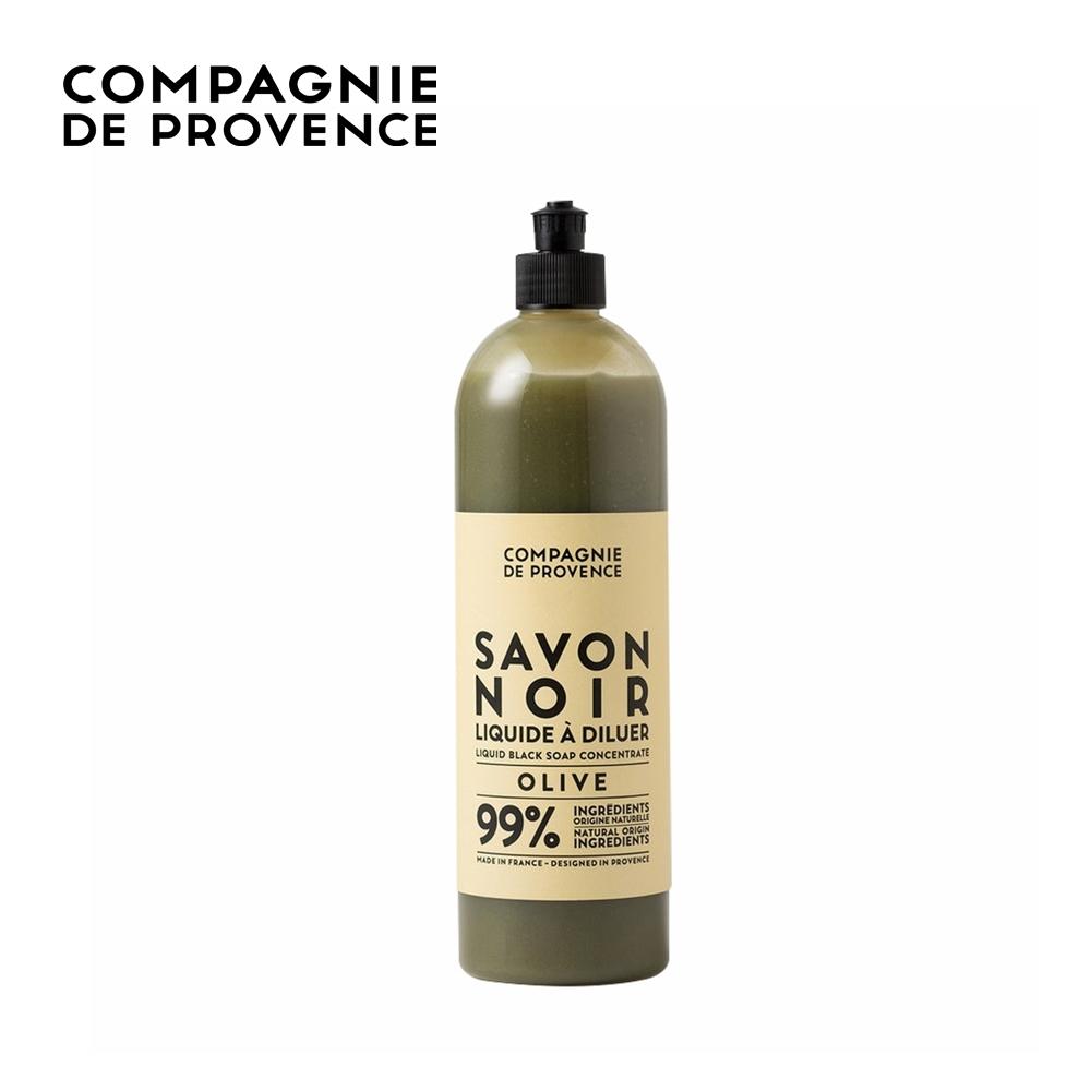 CDP 愛在普羅旺斯.99%多功能馬賽濃縮黑皂500gm