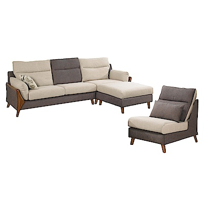 文創集 崔納棉麻布L型沙發(三人座+椅凳+單人座沙發椅)-158x185x76.cm免組