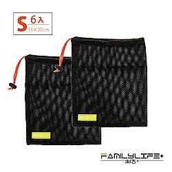 FL生活+ (6入組)超耐磨透氣束口收納袋-15*20公分