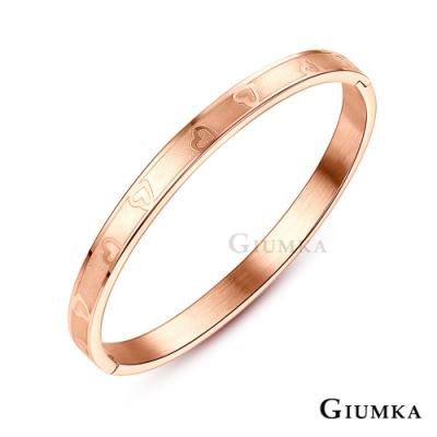 GIUMKA白鋼手環 愛的印記 單個價格