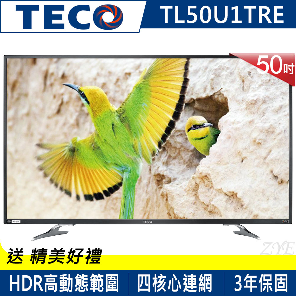 TECO東元 50吋 真4K Smart 液晶顯示器+視訊盒 TL50U1TRE @ Y!購物
