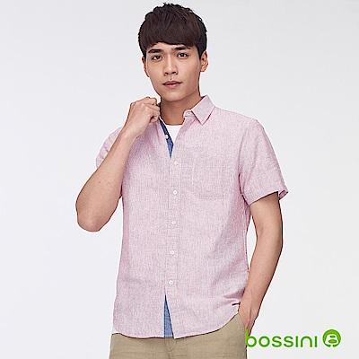 bossini男裝-棉麻條紋短袖襯衫01粉膚色