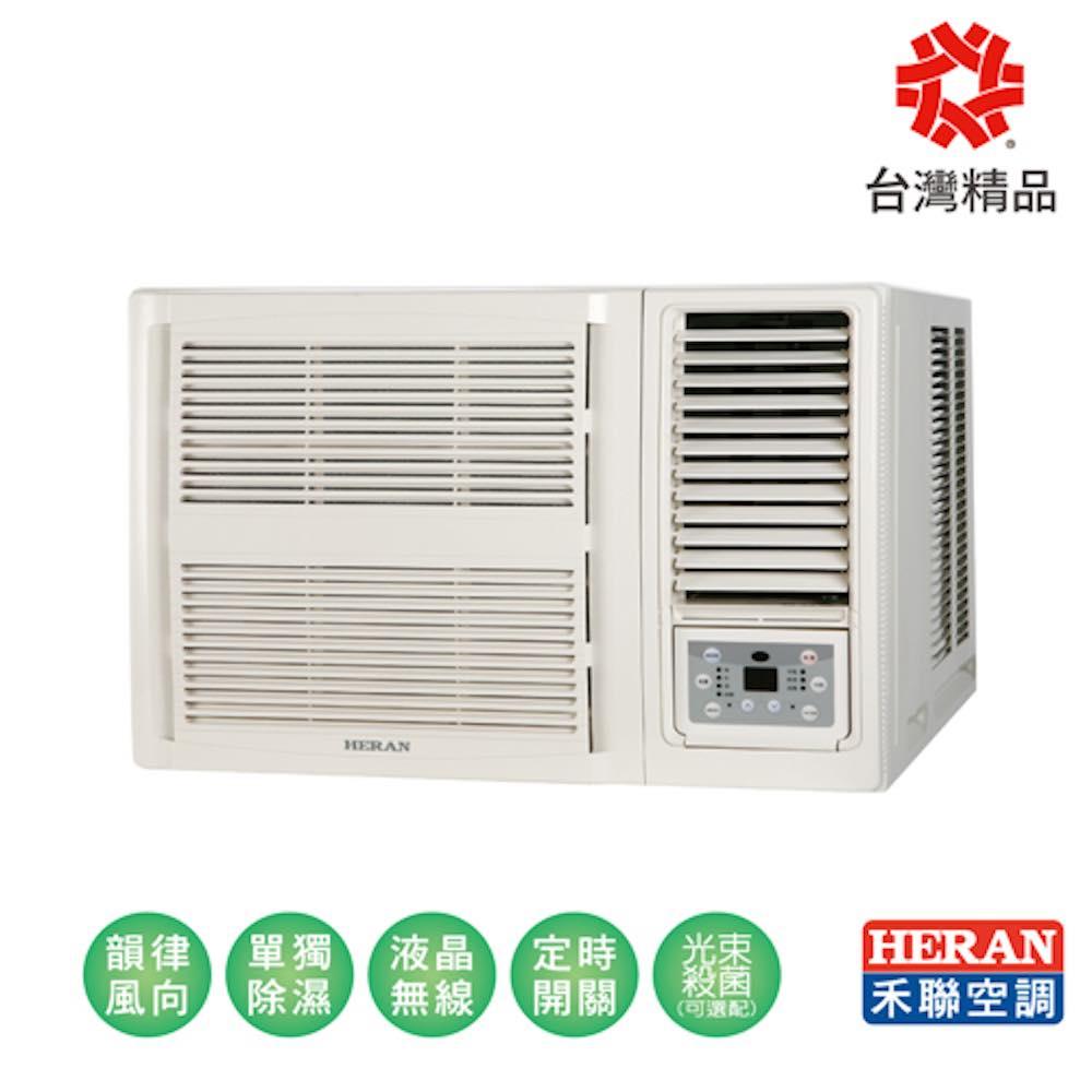 HERAN禾聯 8-10坪 1級變頻冷專右吹窗型冷氣 HW-GL56 R32冷媒