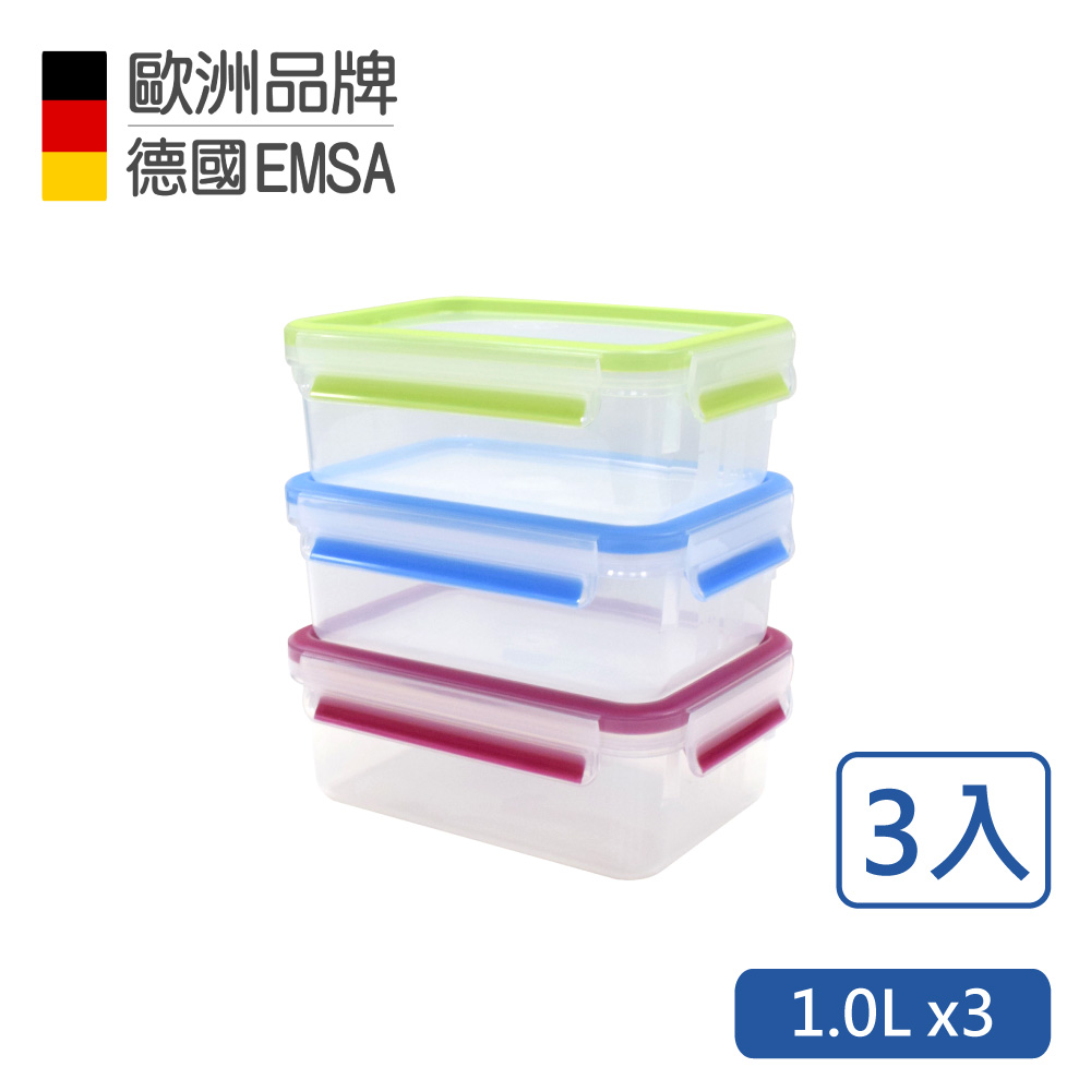 德國EMSA 專利上蓋無縫3D保鮮盒-PP材質-1.0Lx3-紅藍綠繽紛款