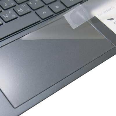 EZstick ASUS ZenBook 14 UX425 UX425JA 專用 觸控版 保護貼