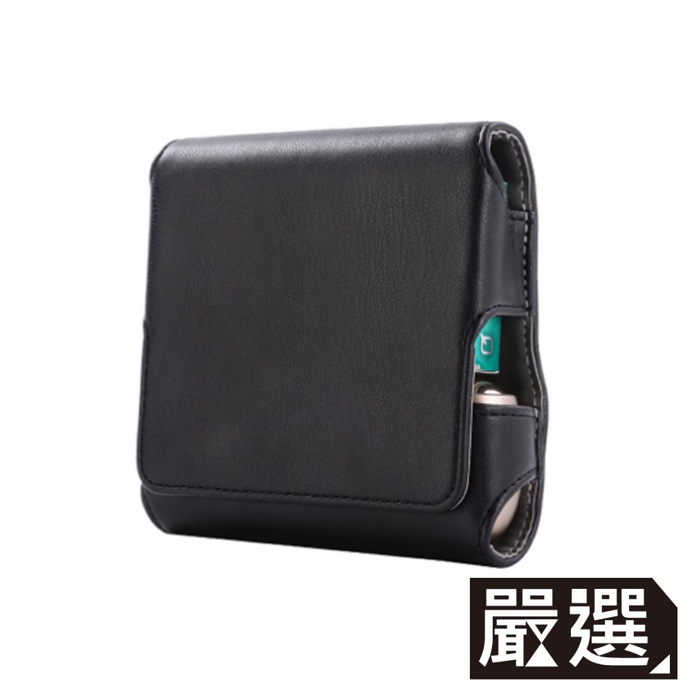 嚴選 專為IQOS3.0設計 電子菸豪華全周邊收納磁扣保護套