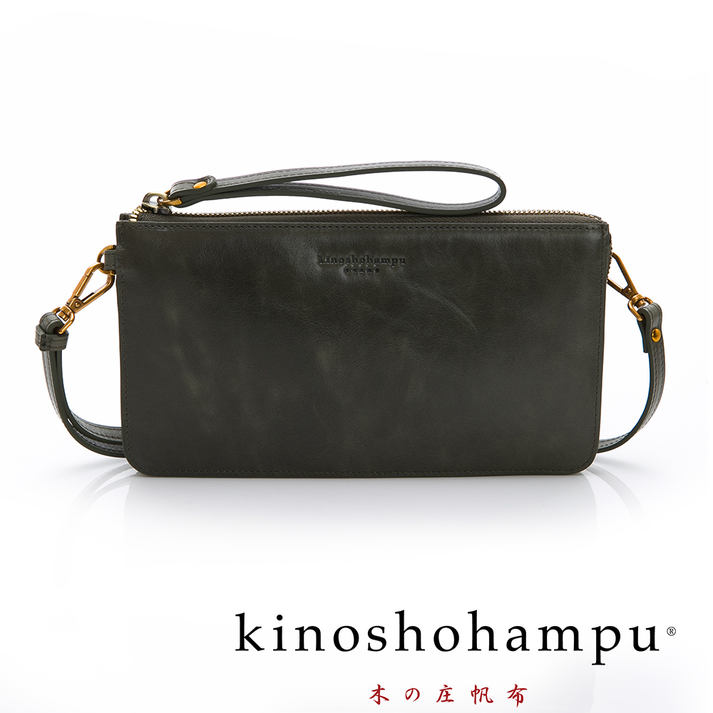 kinoshohampu AKI系列雙層牛皮皮夾包 墨綠