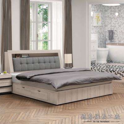 D&T 德泰傢俱 Masa 明亮簡約 5尺雙人四抽收納床 -151.5x219x100cm