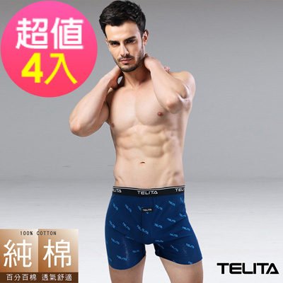 男內褲 型男純棉滿版平口褲/四角褲-大海藍(超值4件組)M-XXL TELITA