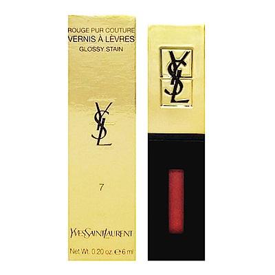 YSL 奢華緞面鏡光唇釉 6ml (國際航空版) 色號:07 珊瑚