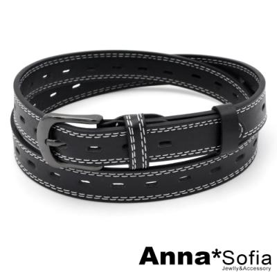 AnnaSofia 黑釦車線長橢洞 中性腰帶皮帶(酷黑)