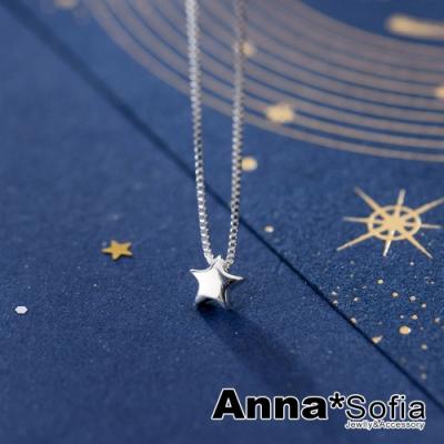 【3件5折】AnnaSofia 超迷你亮弧星 925純銀鎖骨鍊項鍊(銀系)