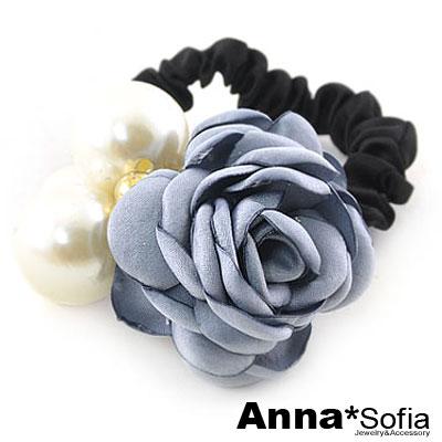 【3件480】AnnaSofia 層綻茶花款 純手工彈性髮束髮圈髮繩(灰藍系)
