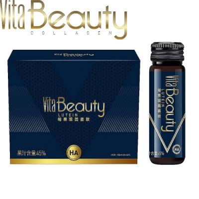 VitaBeauty 莓果葉黃素飲 一盒8入