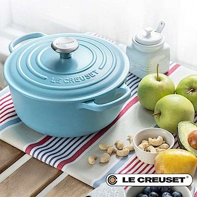 LE CREUSET琺瑯鑄鐵典藏圓鍋24cm(晴空藍)鋼頭