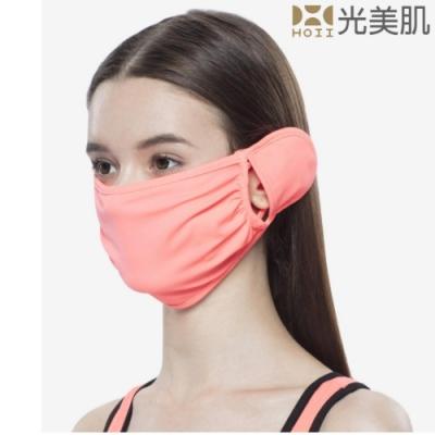 HOII光美肌-后益先進光學布-機能素面雙耳美膚口罩面罩(紅光)