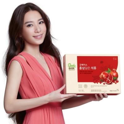 【正官庄】高麗蔘石榴飲50ml*30包/盒+高麗蔘石榴精華飲-STICK (30入/盒)