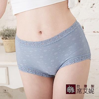 席艾妮SHIANEY 台灣製造(5件組)中大尺碼 緹花雕花 蕾絲高腰內褲
