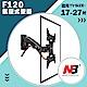 NB F120/17-27吋桌上型氣壓式液晶螢幕架《適用電競螢幕》 product thumbnail 1