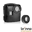 brinno 防水電能盒 ATH2000