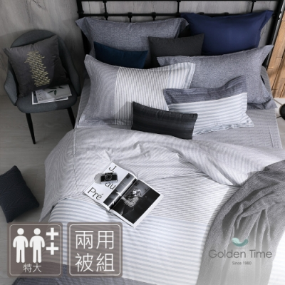 GOLDEN-TIME-捷克的旅程-200織紗精梳綿兩用被床包組(特大)