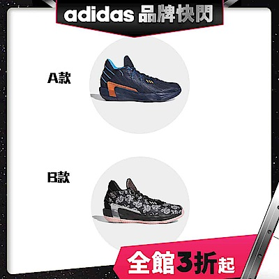 【品牌快閃限定】 Dame 7  籃球鞋多款任選