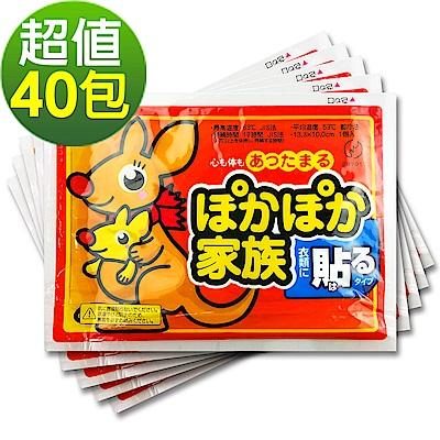 袋鼠寶寶 12HR長效型貼式暖暖包 40包入
