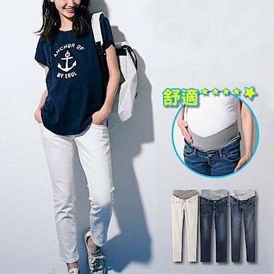 日本雜誌款-修身窄管孕婦長褲(牛仔藍/牛仔深/白)
