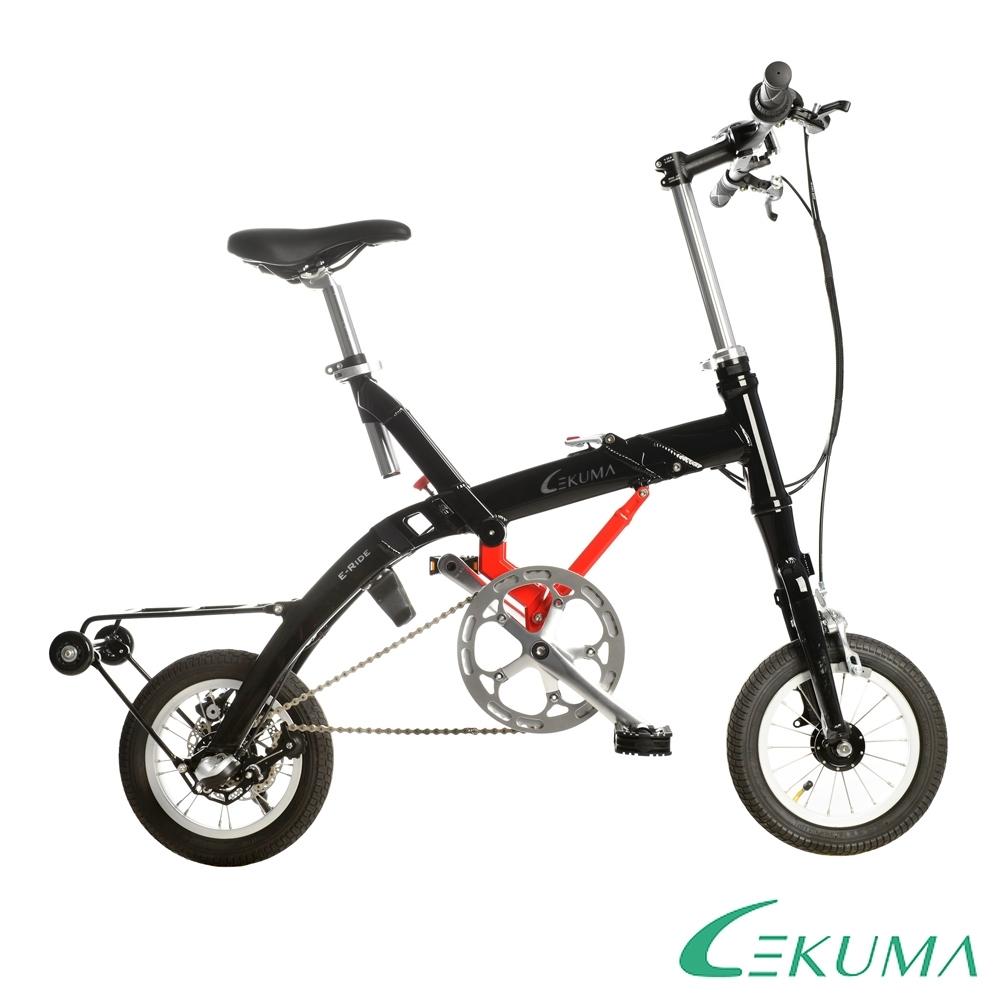 LEKUMA樂酷馬 RIDE 12吋內變3速鋁合金折疊自行車-三色