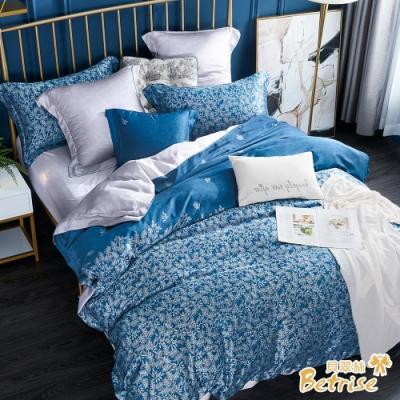 Betrise青葉願  加大-植萃系列100%奧地利天絲三件式枕套床包組