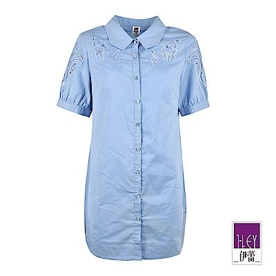 ILEY伊蕾 率性優雅舒適棉質襯衫(藍)