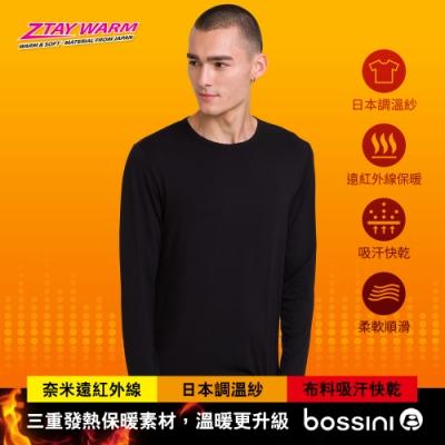 bossini男裝-遠紅外線調溫Tee(發熱衣) 01黑