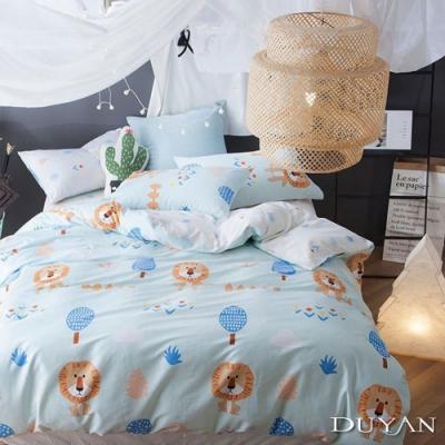 DUYAN竹漾-100%精梳棉/200織-雙人床包被套四件組-遇見納尼亞 台灣製