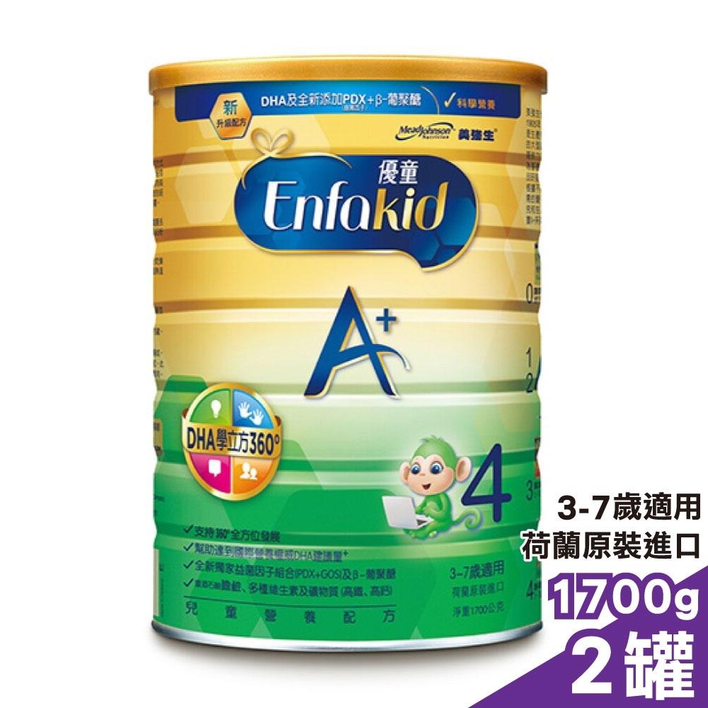 美強生 優童A+ 兒童營養奶粉 4號(3-7歲) (新升級配方 DHA學立方360°) 1700gX2罐
