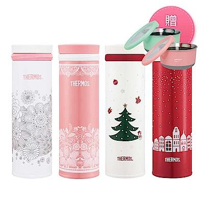 [下殺62折][買杯贈碗]膳魔師 蕾絲/聖誕不鏽鋼廣口旋蓋真空保溫杯0.5L