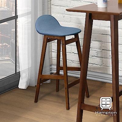 漢妮Hampton湯米實木吧台椅-淺藍