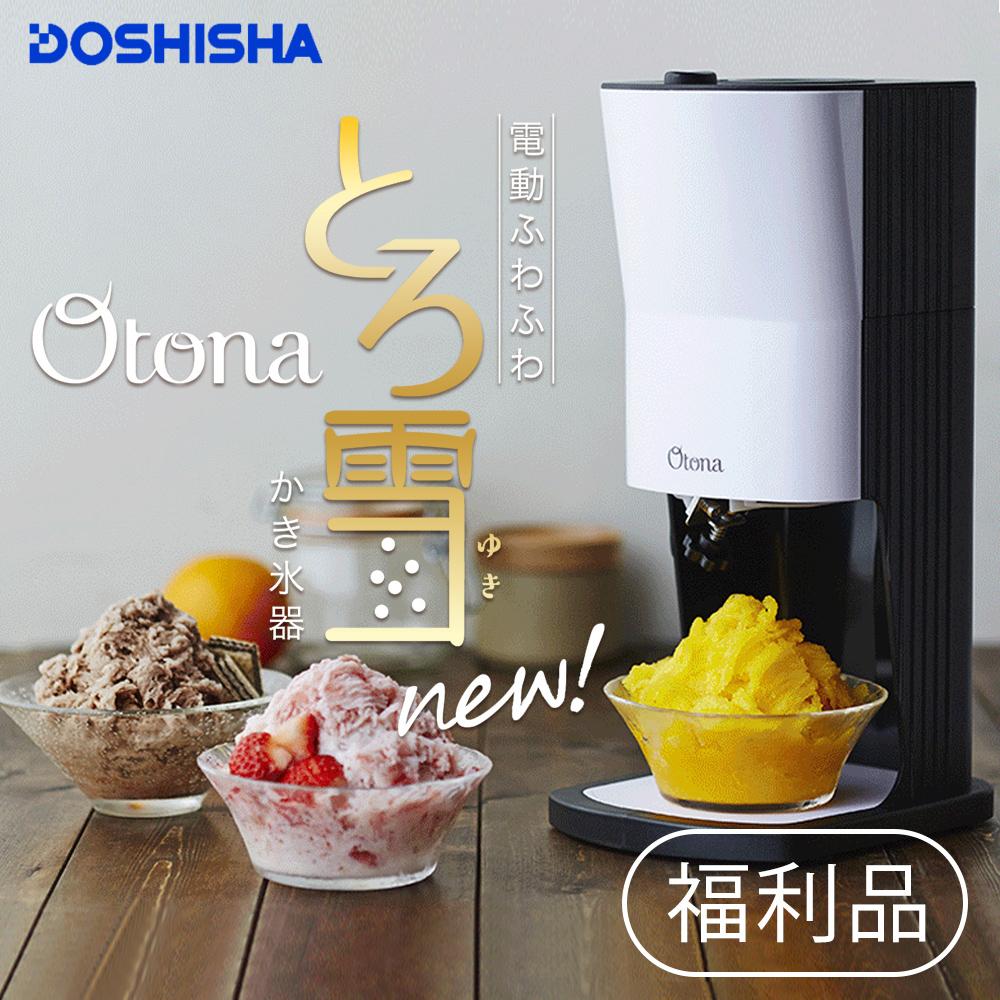 (福利品)日本DOSHISHA 電動綿綿雪花製冰機 DTY-17