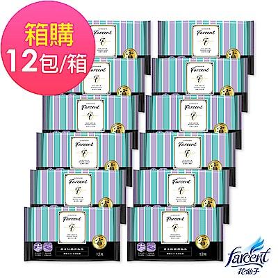 Farcent 香水抗菌濕拖巾-鼠尾草海鹽(12張/包,12包/箱)箱購 @ Y!購物