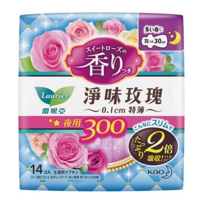 蕾妮亞 淨味玫瑰特薄衛生棉 特長夜用型(30cmX14片/包)