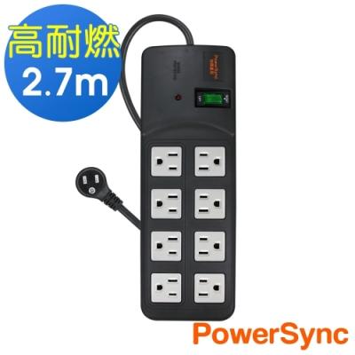 PowerSync 群加 1開8插 尿素防火防雷擊延長線/2.7米TPS318TN0027