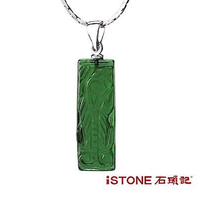 石頭記 綠水晶貔貅項鍊-晶銀彩寶