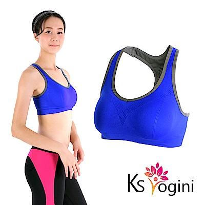 KS yogini X型美背運動內衣 運動背心 亮寶藍