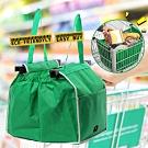 【Cap】折疊卡扣式環保超市推車購物袋