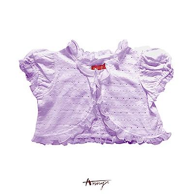 絨毛點點荷葉滾邊小外套*紫