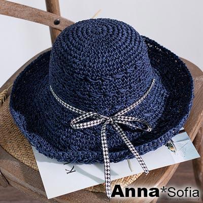 AnnaSofia 千鳥紋細綁帶 遮陽防曬淑女帽漁夫帽草帽(深藍系)
